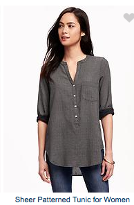 (image from OldNavy.com)
